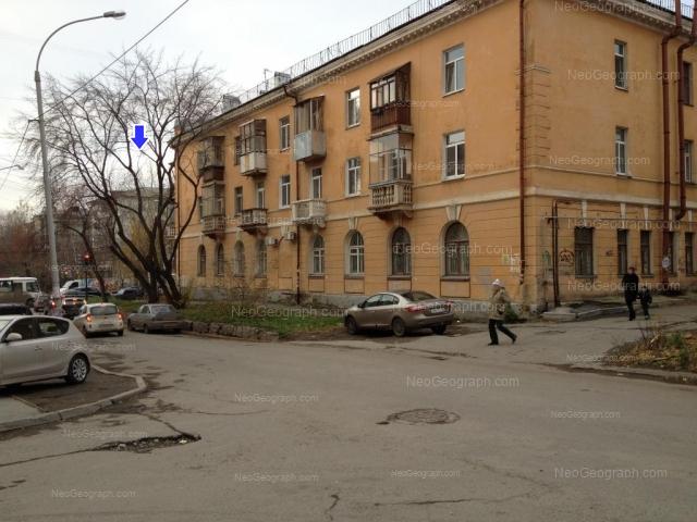 Адрес(а) на фотографии: Сибирский тракт, 6, 7, Екатеринбург