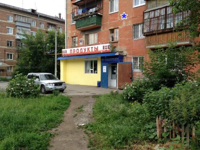 Адрес(а) на фотографии: улица Индустрии, 94а, 94в, Екатеринбург
