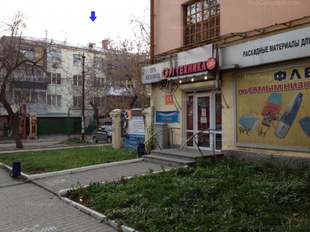 Адрес(а) на фотографии: улица Декабристов, 16/18В, 16/18Е, Екатеринбург