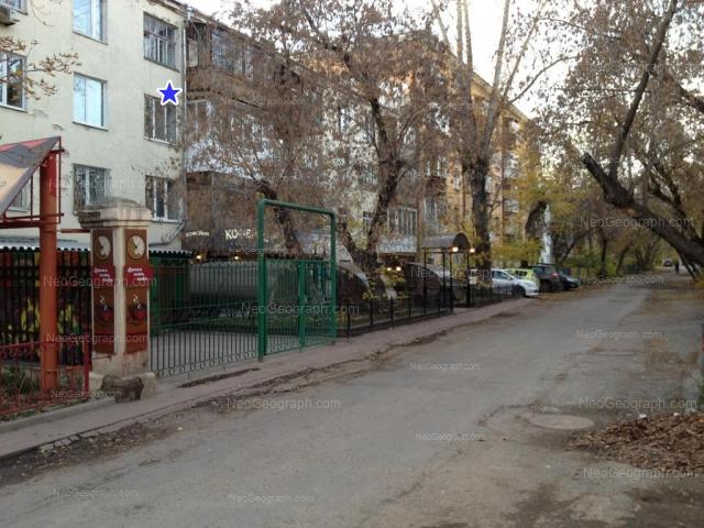 Адрес(а) на фотографии: улица Декабристов, 16/18В, 16/18Г, Екатеринбург