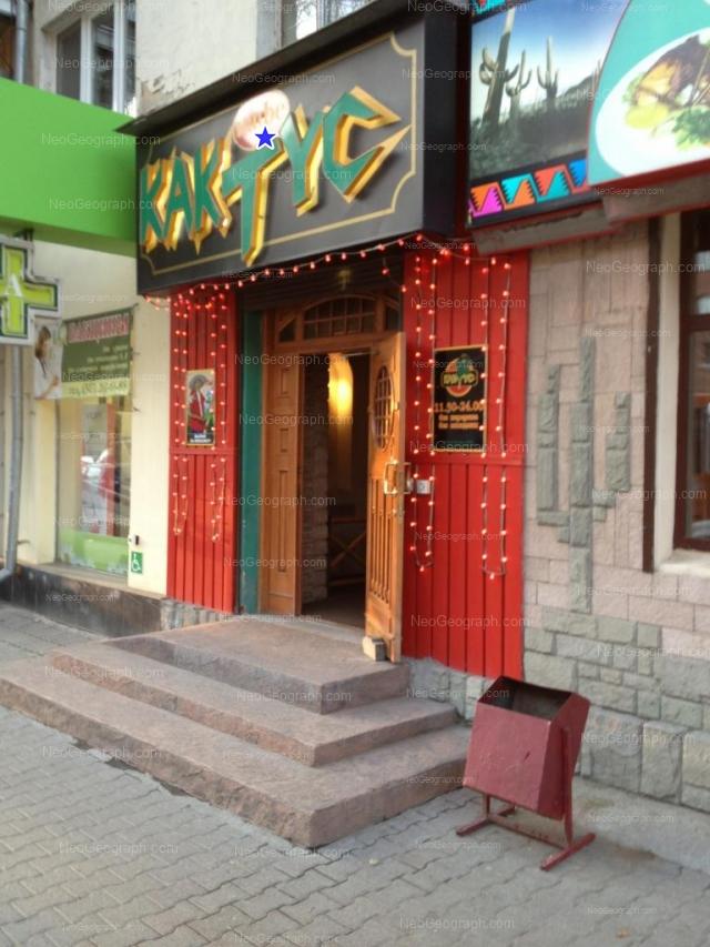 Адрес(а) на фотографии: улица Декабристов, 16/18В, Екатеринбург