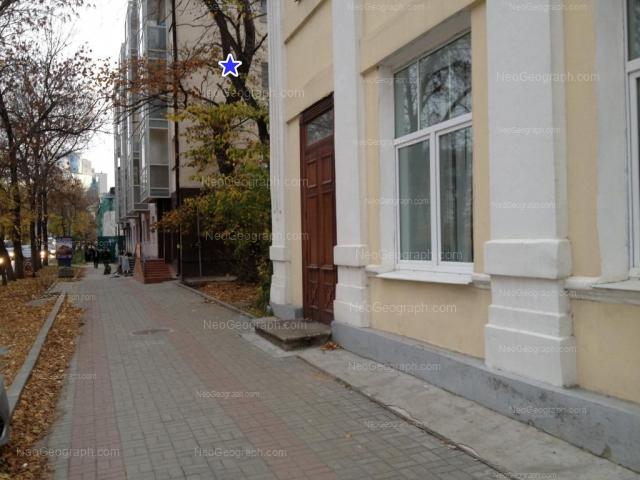 Адрес(а) на фотографии: улица Розы Люксембург, 67А, 71, Екатеринбург