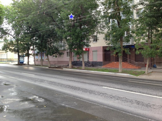 Адрес(а) на фотографии: улица Розы Люксембург, 67А, Екатеринбург