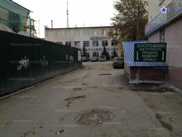 Адрес(а) на фотографии: улица Розы Люксембург, 67А, 67Б, Екатеринбург