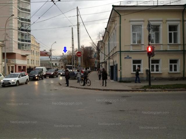 Адрес(а) на фотографии: улица Розы Люксембург, 62, Екатеринбург