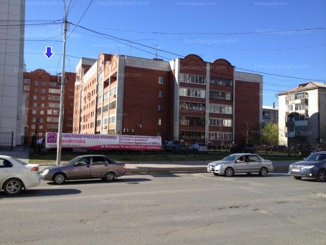 Адрес(а) на фотографии: Московская улица, 56/2, Екатеринбург
