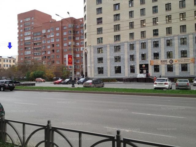 Адрес(а) на фотографии: улица Декабристов, 20, 51, Екатеринбург