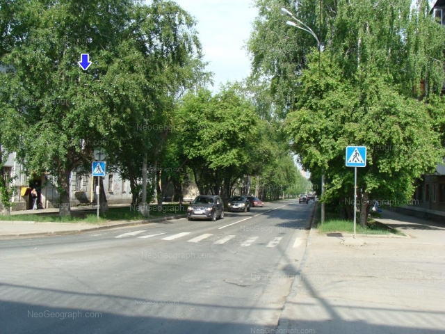 Address(es) on photo: Kuibisheva street, 110, 112, 181, Yekaterinburg