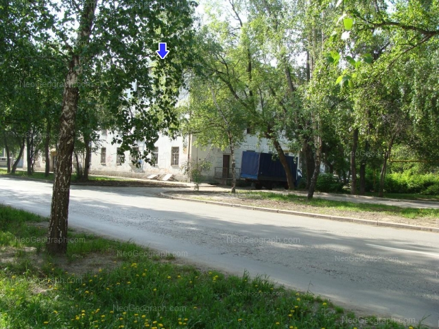 Address(es) on photo: Kuibisheva street, 112, 112А, Yekaterinburg