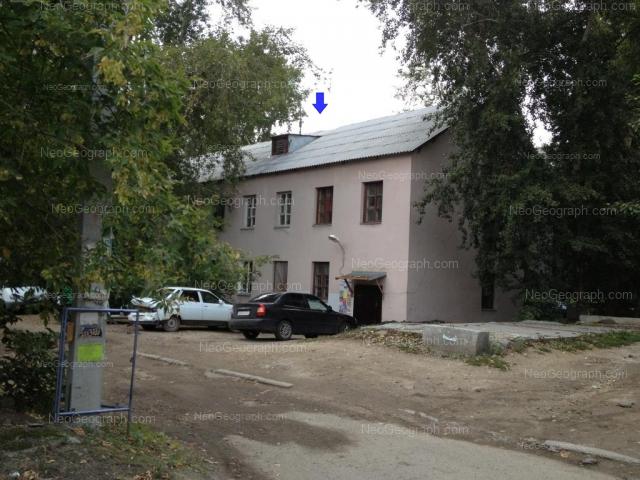 Адрес(а) на фотографии: Белореченская улица, 3, Екатеринбург