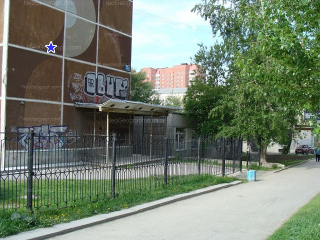 Адрес(а) на фотографии: улица Декабристов, 25, 25А, 27, Екатеринбург