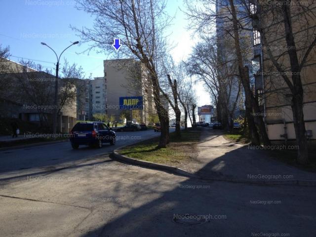Адрес(а) на фотографии: Московская улица, 58, 66, Екатеринбург