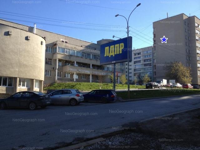 Адрес(а) на фотографии: Московская улица, 58, Екатеринбург