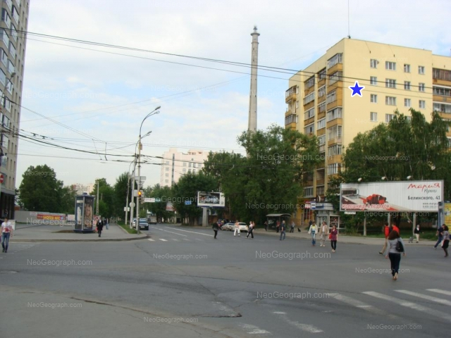 Адрес(а) на фотографии: улица Белинского, 84, Екатеринбург