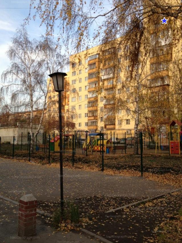 Адрес(а) на фотографии: улица Белинского, 78, 84, Екатеринбург