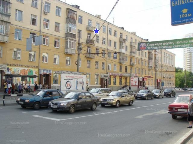 Адрес(а) на фотографии: улица Луначарского, 217, Екатеринбург