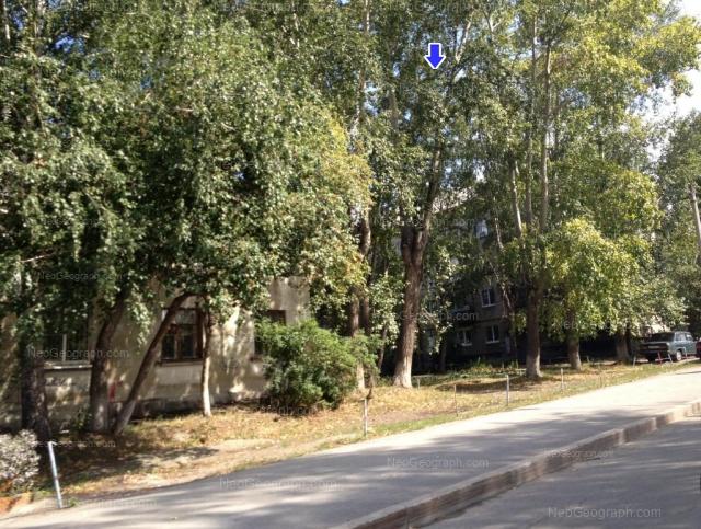 Адрес(а) на фотографии: Хрустальная улица, 41, 43, Екатеринбург