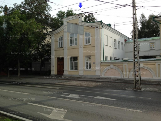 Адрес(а) на фотографии: улица Розы Люксембург, 71, Екатеринбург