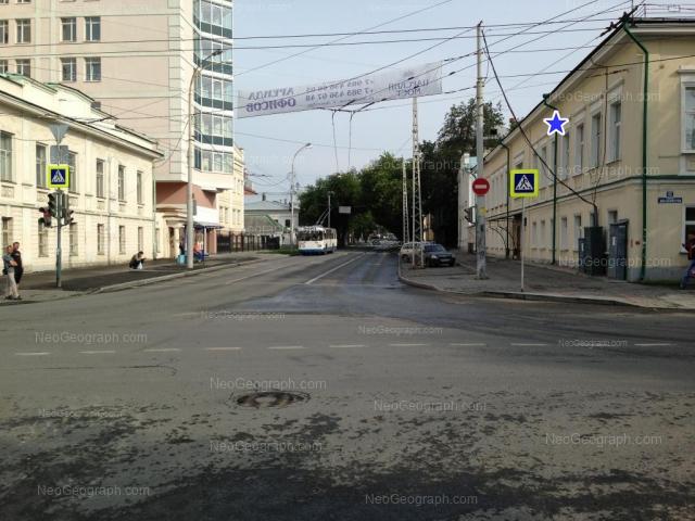 Адрес(а) на фотографии: улица Розы Люксембург, 64, 66а, 71, Екатеринбург
