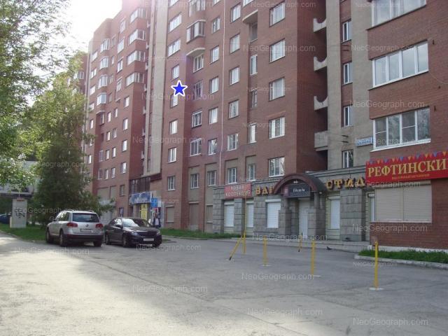 Адрес(а) на фотографии: улица Декабристов, 45, Екатеринбург