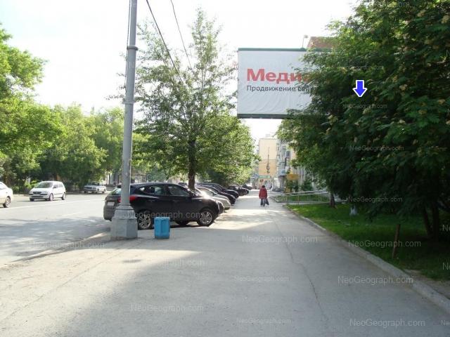Адрес(а) на фотографии: улица Декабристов, 31, 45, Екатеринбург