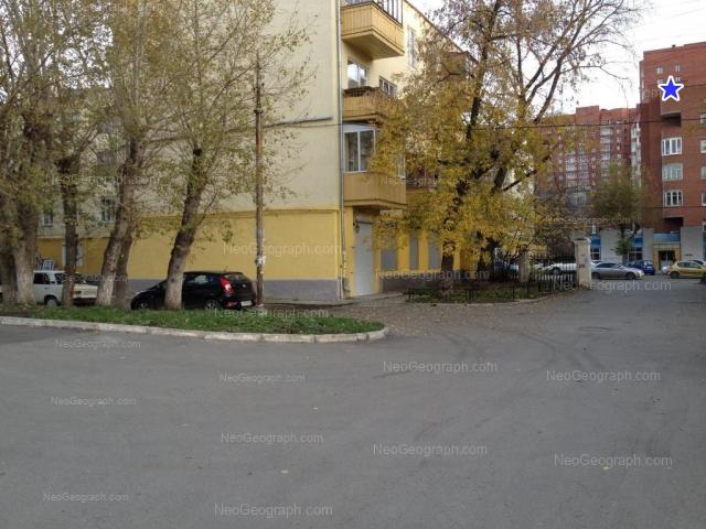 Адрес(а) на фотографии: улица Декабристов, 16/18Ж, 45, Екатеринбург