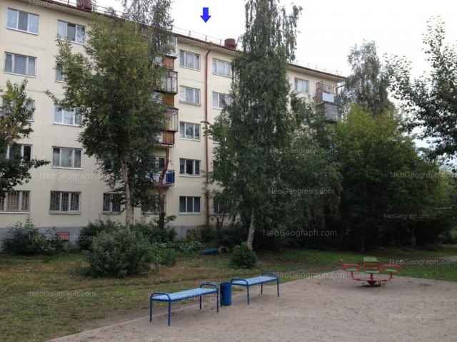 Адрес(а) на фотографии: Белореченская улица, 3А, Екатеринбург