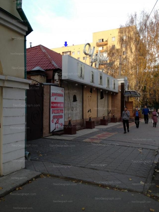 Адрес(а) на фотографии: улица Декабристов, 30, Екатеринбург