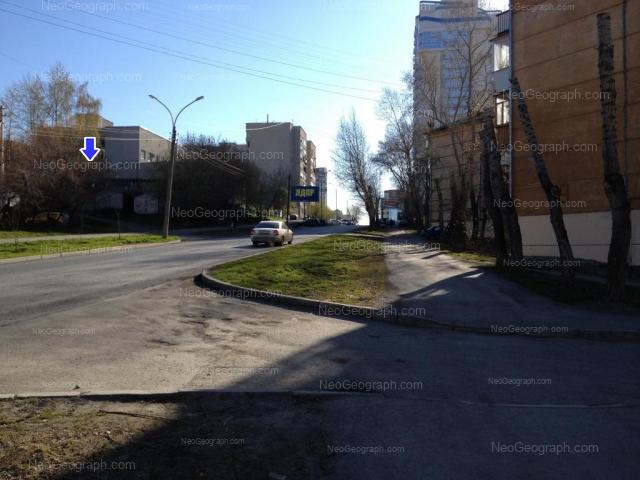 Адрес(а) на фотографии: улица Пальмиро Тольятти, 7, 8, 9, 12Б, Екатеринбург