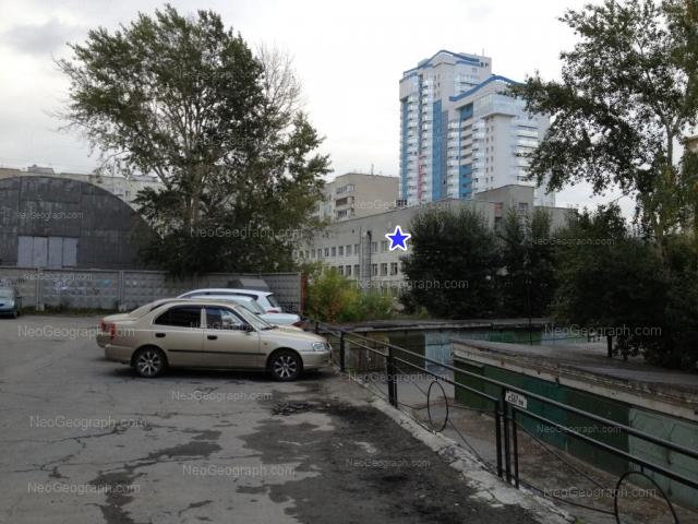 Адрес(а) на фотографии: улица Пальмиро Тольятти, 12Б, Екатеринбург