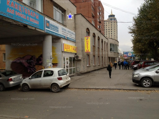 Адрес(а) на фотографии: улица Декабристов, 49, Екатеринбург