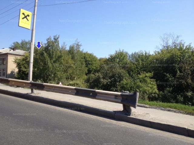 Адрес(а) на фотографии: улица Куйбышева, 183, Екатеринбург