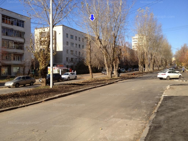 Address(es) on photo: Michurina street, 206, Yekaterinburg