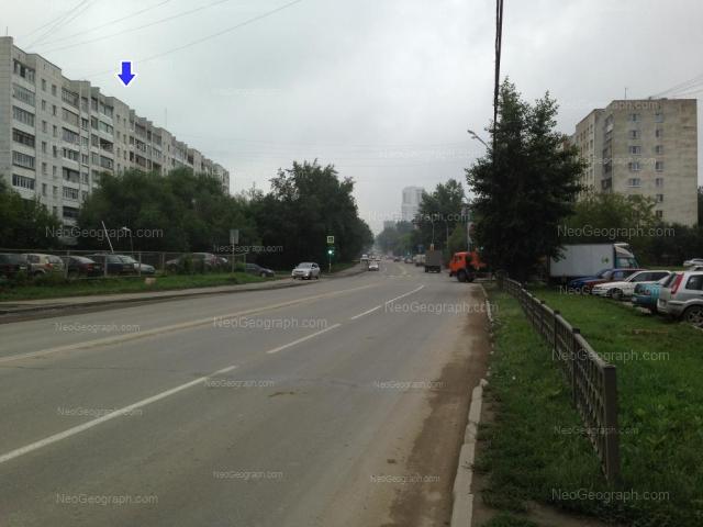 Address(es) on photo: Shefskaya street, 85, 96, Yekaterinburg