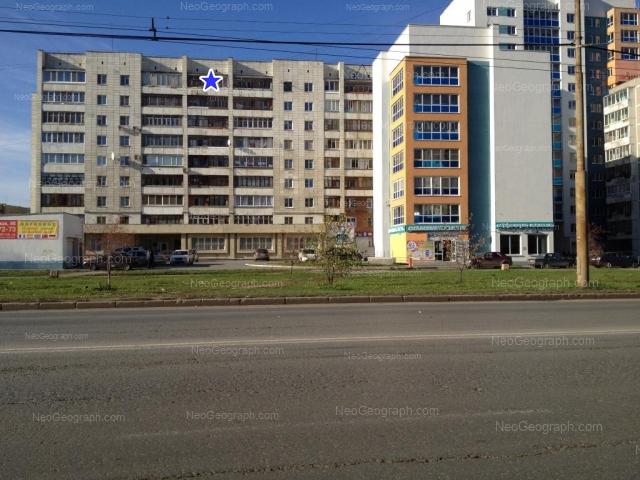 Address(es) on photo: Shefskaya street, 96, Yekaterinburg