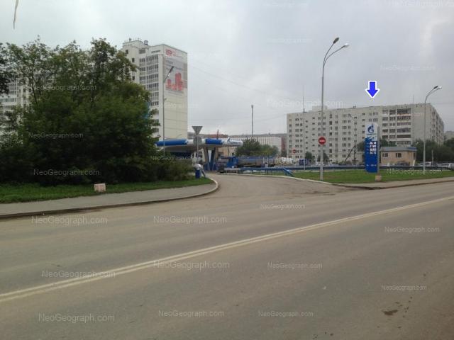 Address(es) on photo: Shefskaya street, 96, 102, Yekaterinburg