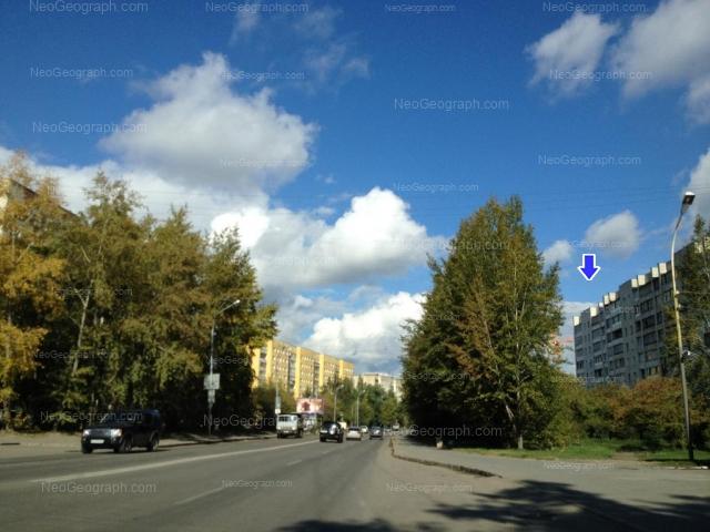 Address(es) on photo: Shefskaya street, 85, 89 к1, 96, Yekaterinburg
