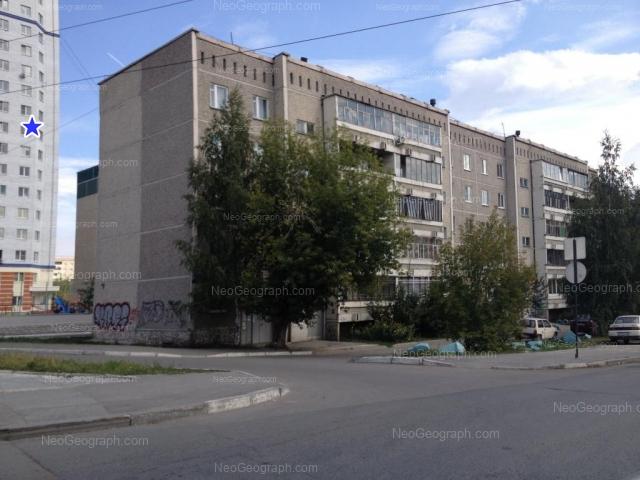 Адрес(а) на фотографии: бульвар Есенина, 10, 12, Екатеринбург