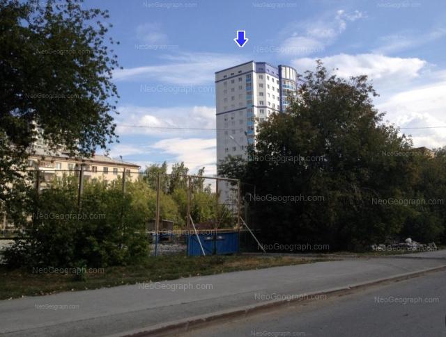 Адрес(а) на фотографии: бульвар Есенина, 10, Екатеринбург