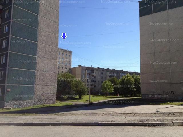 Адрес(а) на фотографии: Хрустальная улица, 53, 55, Екатеринбург