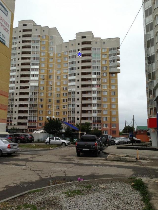 Адрес(а) на фотографии: улица Бакинских Комиссаров, 97, Екатеринбург