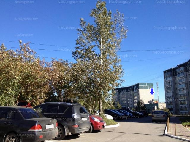 Адрес(а) на фотографии: бульвар Есенина, 16, 18, 20, Екатеринбург