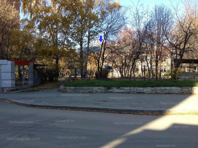 Фото: детский са 364, улица Тверитина, 6, Екатеринбург