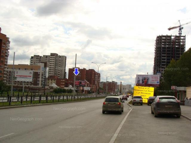 Адрес(а) на фотографии: Московская улица, 66, 131, Екатеринбург