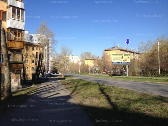 Адрес(а) на фотографии: улица Пальмиро Тольятти, 9, 11, 11А, 16, 20, Екатеринбург