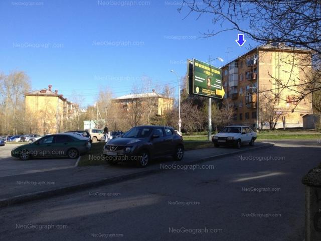 Адрес(а) на фотографии: улица Пальмиро Тольятти, 16, 18, 20, Екатеринбург