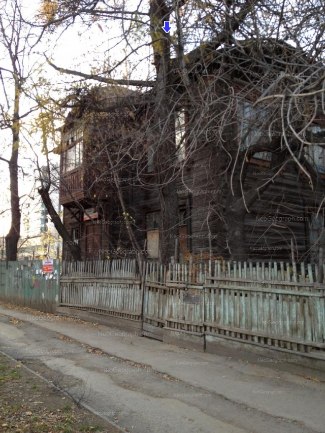 Адрес(а) на фотографии: улица Декабристов, 42А, Екатеринбург