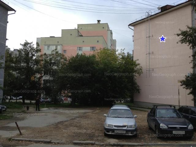 Address(es) on photo: Palmiro Toliatti street, 26, 28А, Yekaterinburg