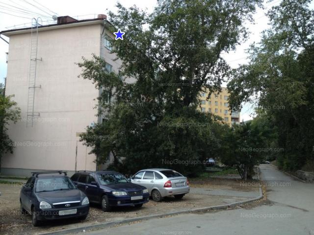 Address(es) on photo: Palmiro Toliatti street, 26, Yekaterinburg