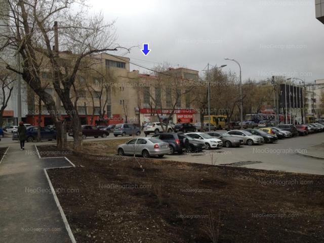 Адрес(а) на фотографии: улица 8 Марта, 66, Екатеринбург